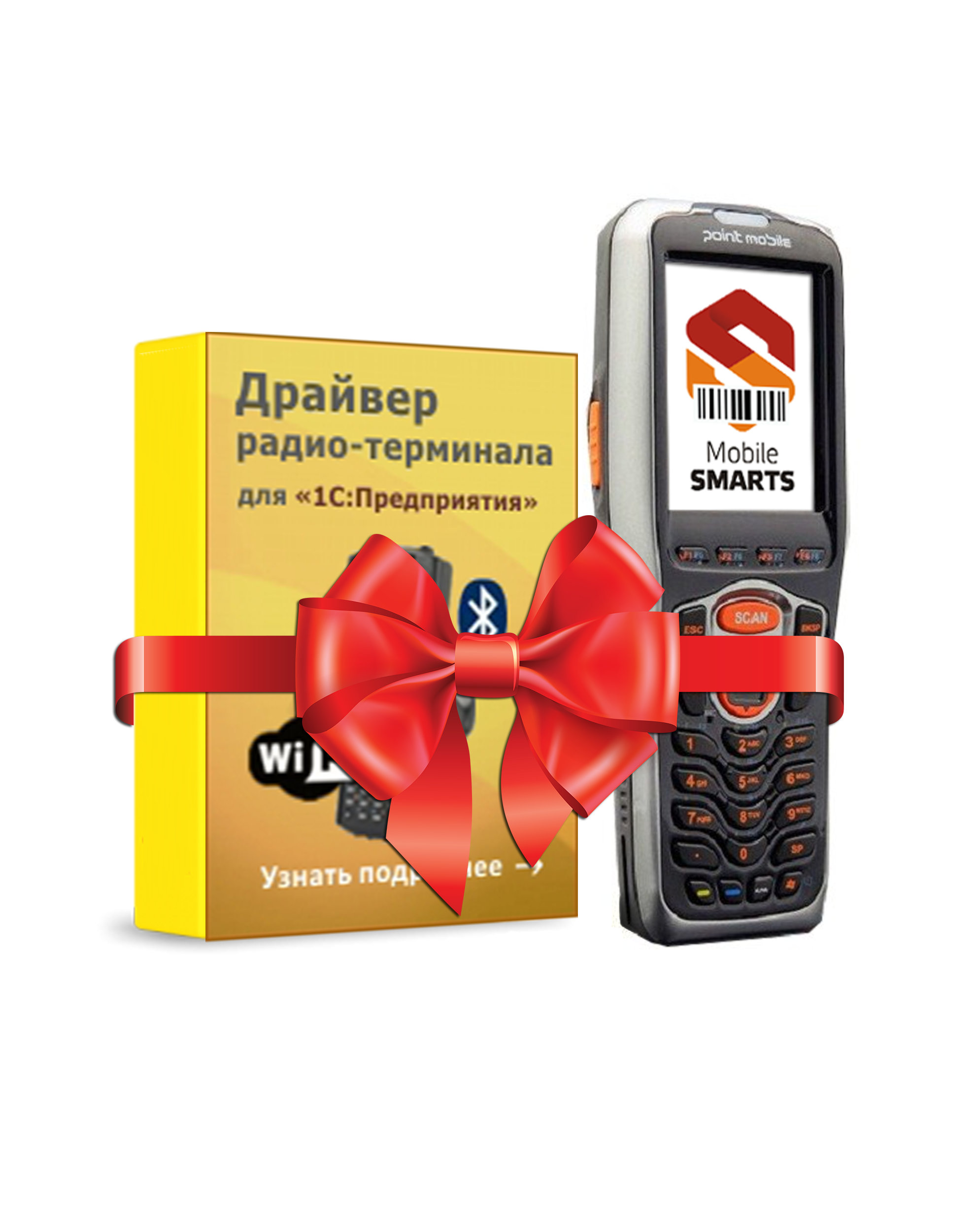 "Комплект ""все включено"" Point Mobile PM260 + Mobile Smarts"