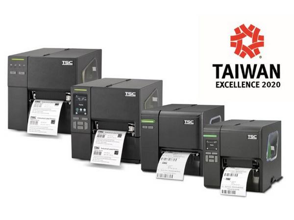 tsc-taiwan-award-2.jpg