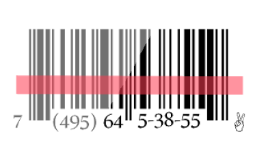 barcode_imige.PNG