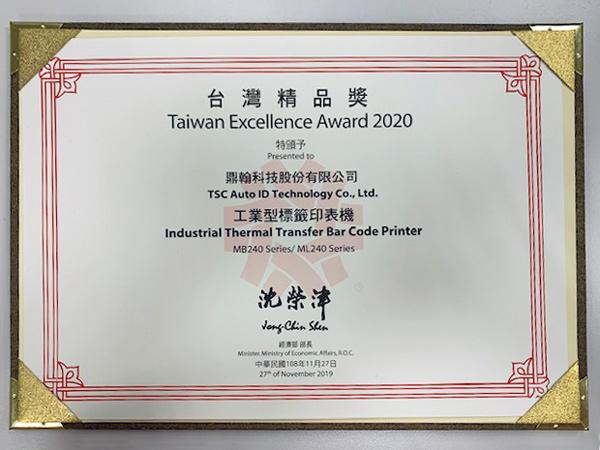 tsc-taiwan-award-3.jpg